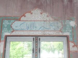 salon orientaliste avant travaux 4